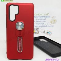 M5063-02 เคสกันกระแทก Huawei P30pro สอดนิ้วได้ สีแดง