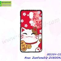 M5064-03 เคสแข็งพิมพ์ลาย Asus ZenFone5Q-ZC600KL ลายแมวกวัก