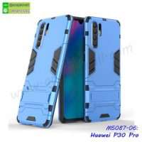 M5087-06 เคสโรบอทกันกระแทก Huawei P30pro สีฟ้า