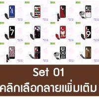M5031-S01 เคสพิมพ์ลาย Vivo V15 พร้อมสายคล้อง Set01 (เลือกลาย)