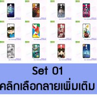 M5064-S01 เคสแข็งพิมพ์ลาย Asus ZenFone5Q-ZC600KL Set1 (เลือกลาย)