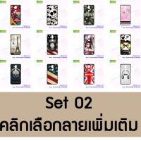 M5064-S02 เคสแข็งพิมพ์ลาย Asus ZenFone5Q-ZC600KL Set2 (เลือกลาย)