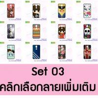 M5064-S03 เคสแข็งพิมพ์ลาย Asus ZenFone5Q-ZC600KL Set3 (เลือกลาย)