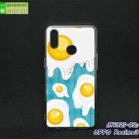 M4921-02 เคสพิมพ์ลาย OPPO Realme3 ลาย Fried Egg X01