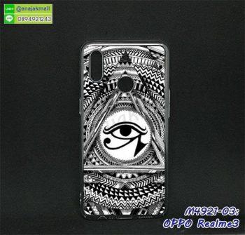 M4921-03 เคสพิมพ์ลาย OPPO Realme3 ลาย Black Eye