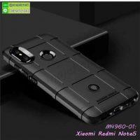 M4960-01 เคส Rugged กันกระแทก Xiaomi Redmi Note5 สีดำ