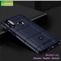 M4960-02 เคส Rugged กันกระแทก Xiaomi Redmi Note5 สีน้ำเงิน