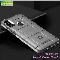 M4960-03 เคส Rugged กันกระแทก Xiaomi Redmi Note5 สีเทา