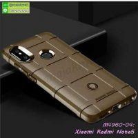 M4960-04 เคส Rugged กันกระแทก Xiaomi Redmi Note5 สีน้ำตาล
