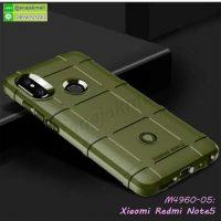M4960-05 เคส Rugged กันกระแทก Xiaomi Redmi Note5 สีเขียวขี้ม้า
