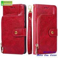 M4983-02 เคสกระเป๋า Moto One Vision สีแดง