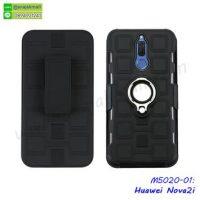 M5020-01 เคสเหน็บเอวกันกระแทก Huawei Nova2i หลังแหวนแม่เหล็ก สีดำ