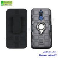 M5020-02 เคสเหน็บเอวกันกระแทก Huawei Nova2i หลังแหวนแม่เหล็ก สีเทา