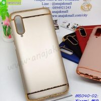 M5040-02 เคสประกบหัวท้าย Xiaomi Mi9 สีทอง