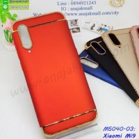 M5040-03 เคสประกบหัวท้าย Xiaomi Mi9 สีแดง