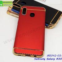M5042-03 เคสประกบหัวท้าย Samsung A30 สีแดง