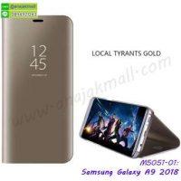 M5051-01 เคสฝาพับ Samsung A9 2018 เงากระจก สีทอง