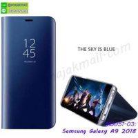 M5051-03 เคสฝาพับ Samsung A9 2018 เงากระจก สีฟ้า