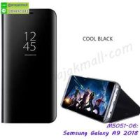 M5051-06 เคสฝาพับ Samsung A9 2018 เงากระจก สีดำ