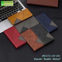 M5072 เคสหนังฝาพับ Xiaomi Redmi Note7 (เลือกสี)