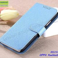 M5091-02 เคสหนังฝาพับ OPPO Realme5Pro สีฟ้า