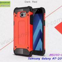 M5093-01 เคสกันกระแทก Samsung A7 2017 Armor สีแดง