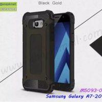 M5093-02 เคสกันกระแทก Samsung A7 2017 Armor สีดำ