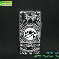 M5101-02 เคสพิมพ์ลาย OPPO Realme3pro ลาย Black Eye