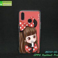 M5101-05 เคสพิมพ์ลาย OPPO Realme3pro ลาย Nikibi
