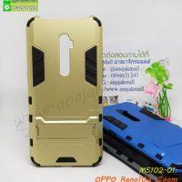 M5102-01 เคสโรบอทกันกระแทก OPPO Reno10X Zoom สีทอง