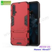 M5106-05 เคสโรบอทกันกระแทก Huawei Nova5T สีแดง