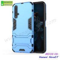 M5106-06 เคสโรบอทกันกระแทก Huawei Nova5T สีฟ้า