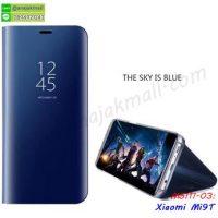 M5111-03 เคสฝาพับ Xiaomi Mi9T เงากระจก สีฟ้า