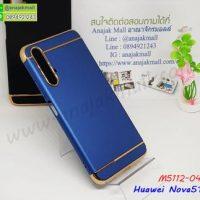 M5112-04 เคสประกบหัวท้าย Huawei Nova5T สีน้ำเงิน