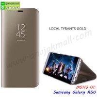 M5113-01 เคสฝาพับ Samsung A50 เงากระจก สีทอง