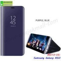 M5113-05 เคสฝาพับ Samsung A50 เงากระจก สีม่วง