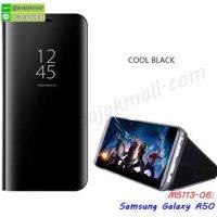 M5113-06 เคสฝาพับ Samsung A50 เงากระจก สีดำ