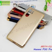 M5114-02 เคสประกบหัวท้าย Huawei P30pro สีทอง