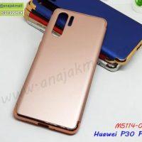 M5114-05 เคสประกบหัวท้าย Huawei P30pro สีทองชมพู
