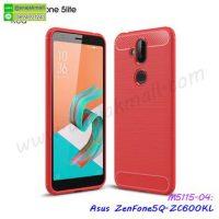 M5115-04 เคสยางกันกระแทก Asus ZenFone5Q-5lite-ZC600KL สีแดง