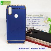 M5118-01 เคสประกบหัวท้าย Xiaomi Redmi7 สีน้ำเงิน
