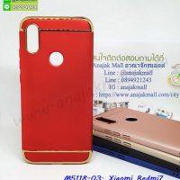 M5118-03 เคสประกบหัวท้าย Xiaomi Redmi7 สีแดง