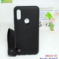 M5122-01 เคสเคฟล่า Xiaomi Redmi7 กันกระแทกพร้อมสายคล้องมือ