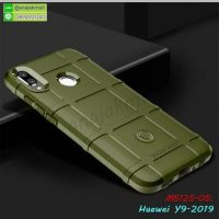 M5125-05 เคส Rugged กันกระแทก Huawei Y9 2019 สีเขียวขี้ม้า