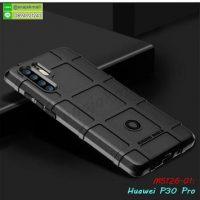 M5126-01 เคส Rugged กันกระแทก Huawei P30pro สีดำ