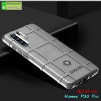 M5126-02 เคส Rugged กันกระแทก Huawei P30pro สีเทา