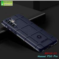 M5126-03 เคส Rugged กันกระแทก Huawei P30pro สีน้ำเงิน