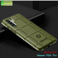 M5126-05 เคส Rugged กันกระแทก Huawei P30pro สีเขียวขี้ม้า