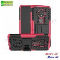 M5129-02 เคสทูโทนกันกระแทก Moto G7 สีชมพู