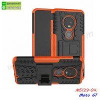 M5129-04 เคสทูโทนกันกระแทก Moto G7 สีส้ม